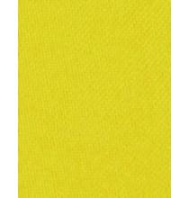 Polyester Oxford žlutý